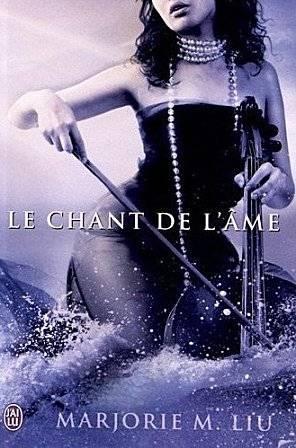 Le Chant De L Ame Muti Et Ses Livres